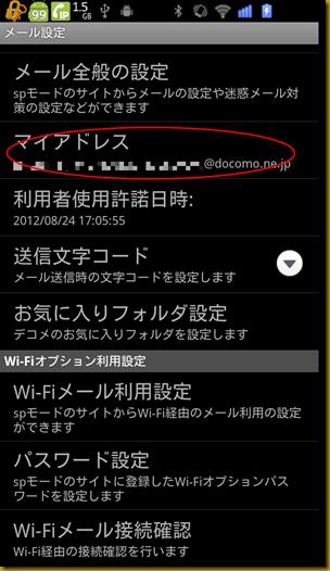 device-2012-10-29-101512_2.fw