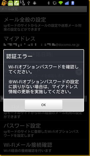 device-2012-10-29-101921.fw