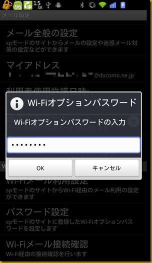 device-2012-10-29-103530.fw