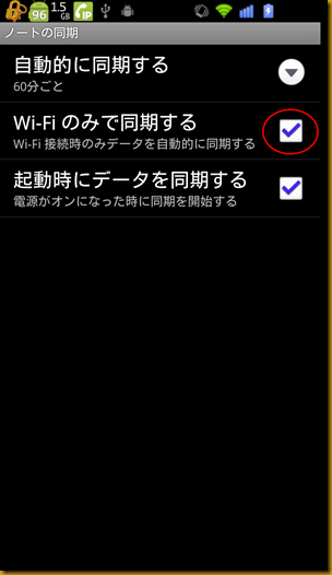 device-2012-10-30-115606