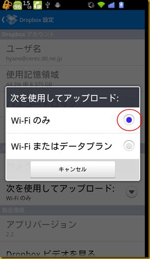 device-2012-10-30-120431