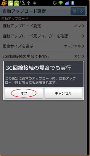device-2012-10-30-121215