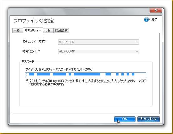 SnapCrab_NoName_2012-11-12_0-10-8_No-00