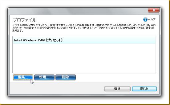 SnapCrab_NoName_2012-11-12_0-9-45_No-00