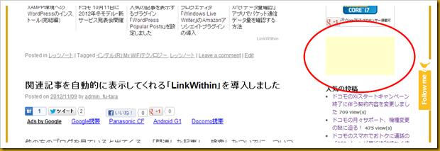 SnapCrab_NoName_2012-11-17_13-34-52_No-00