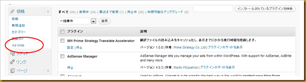 SnapCrab_NoName_2012-11-17_14-40-26_No-00
