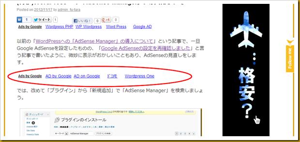 SnapCrab_NoName_2012-11-17_17-32-40_No-00