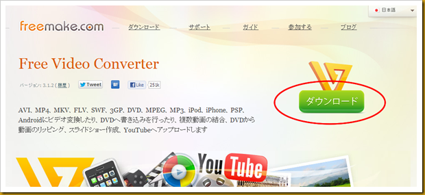 SnapCrab_NoName_2012-11-24_7-41-30_No-00