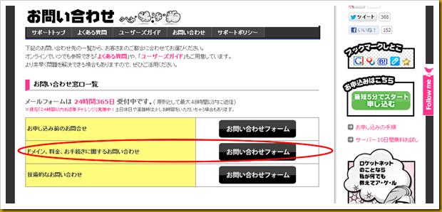 SnapCrab_NoName_2012-11-28_16-36-28_No-00