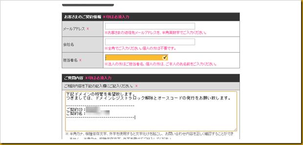 SnapCrab_NoName_2012-11-28_16-37-9_No-00