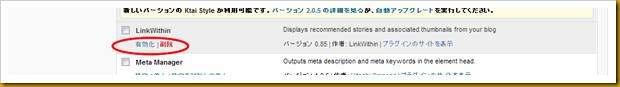 SnapCrab_NoName_2012-11-9_21-10-8_No-00