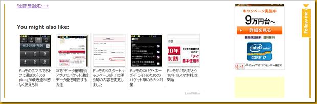SnapCrab_NoName_2012-11-9_22-28-54_No-00