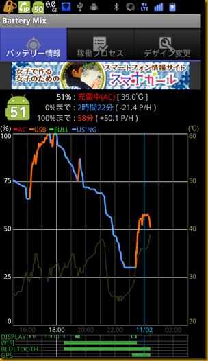 device-2012-11-02-002753.fw
