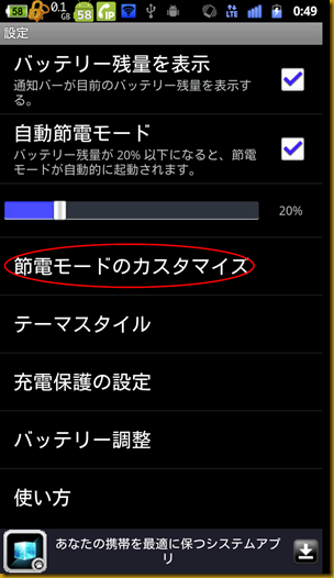 device-2012-11-02-004948