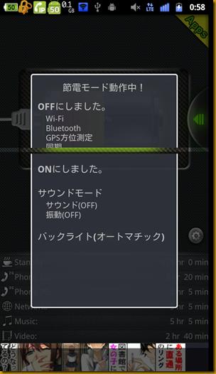 device-2012-11-02-005817