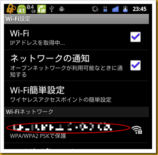 device-2012-11-11-234533
