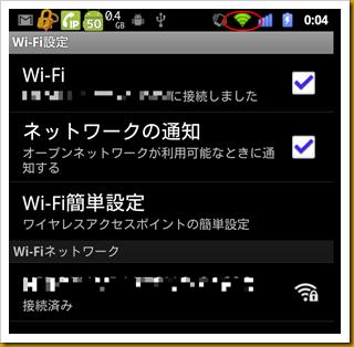 device-2012-11-12-000417