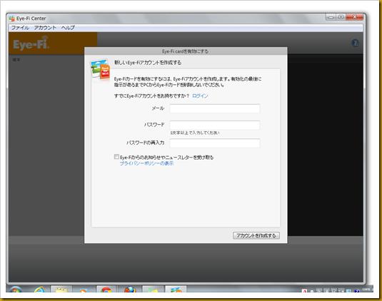 SnapCrab_Eye-Fi Center_2012-12-8_9-59-28_No-00