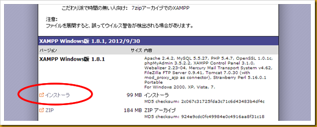 SnapCrab_NoName_2012-12-19_18-39-41_No-00