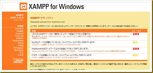 SnapCrab_NoName_2012-12-20_14-49-12_No-00