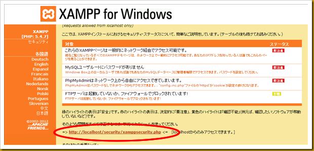 SnapCrab_NoName_2012-12-20_15-19-1_No-00