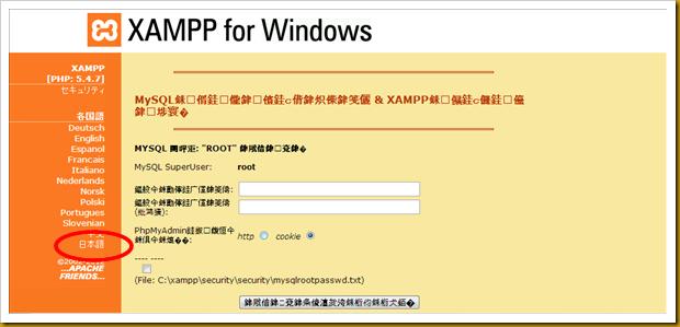 SnapCrab_NoName_2012-12-20_15-25-39_No-00