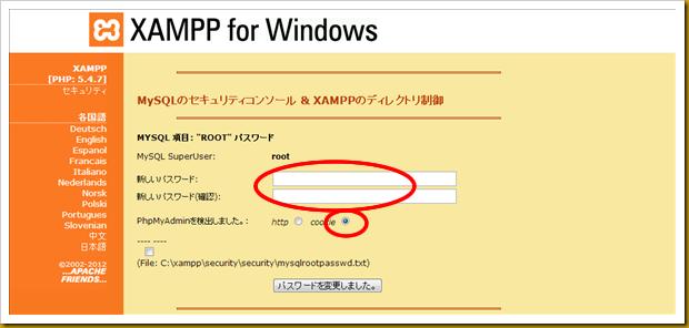 SnapCrab_NoName_2012-12-20_15-28-51_No-00