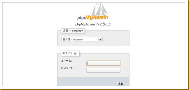 SnapCrab_NoName_2012-12-20_15-39-40_No-00
