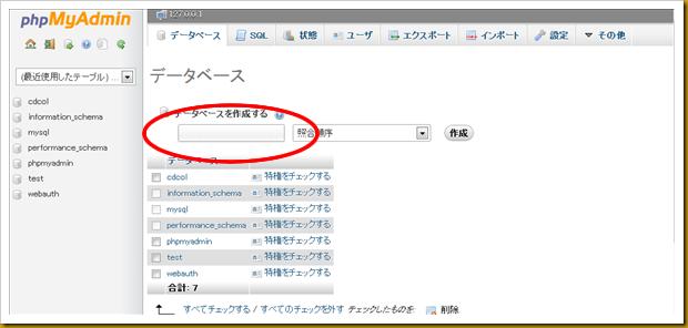 SnapCrab_NoName_2012-12-20_15-44-8_No-00