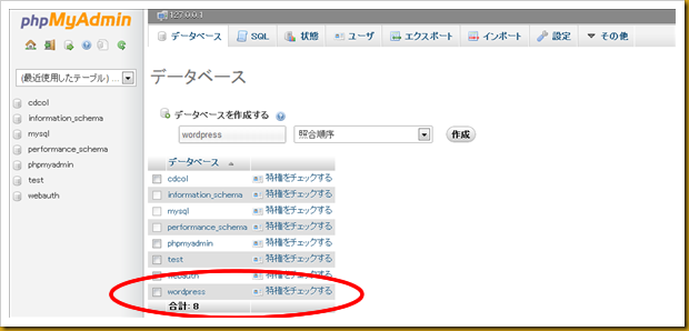 SnapCrab_NoName_2012-12-20_15-47-23_No-00