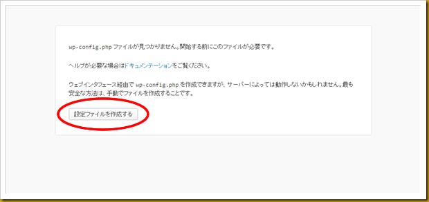 SnapCrab_NoName_2012-12-21_21-46-20_No-00