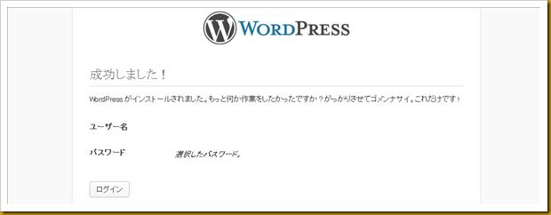 SnapCrab_NoName_2012-12-21_22-1-21_No-00