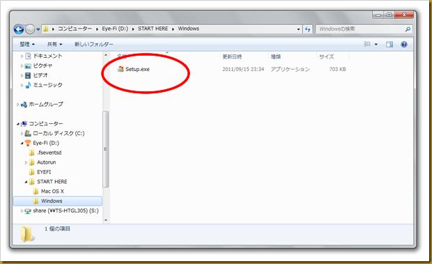 SnapCrab_Windows_2012-12-8_9-56-26_No-00