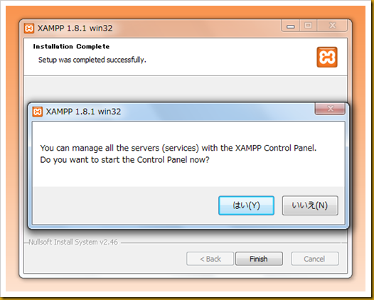 SnapCrab_XAMPP 181 win32 _2012-12-19_21-18-28_No-00