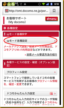 device-2012-12-03-001044