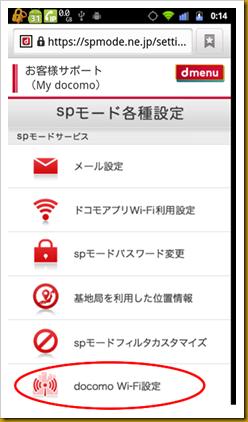 device-2012-12-03-001456