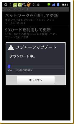 device-2012-12-22-155419