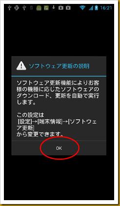 device-2012-12-22-162159