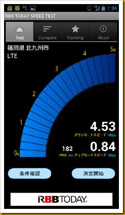 2013-01-04 01.34.22.fw
