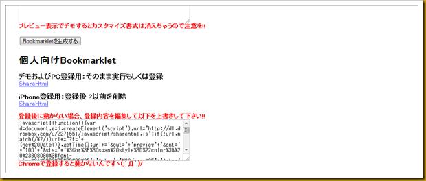 SnapCrab_NoName_2013-1-6_14-12-20_No-00