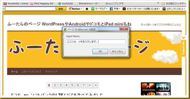SnapCrab_NoName_2013-1-6_14-29-58_No-00