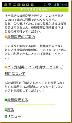 2013-06-05 18.43.36