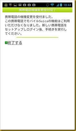 2013-06-05 18.44.15