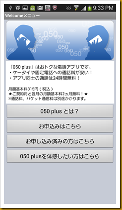 2013-06-05 21.34.00