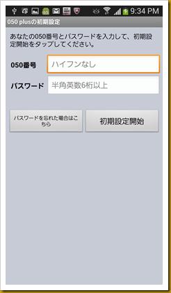 2013-06-05 21.34.52
