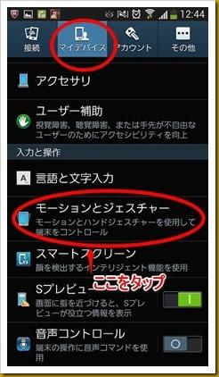2013-08-16_12.44.32_082113_104116_PM