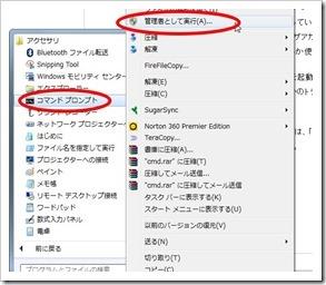 SnapCrab_NoName_2013-9-2_16-49-59_No-00_090213_045156_PM