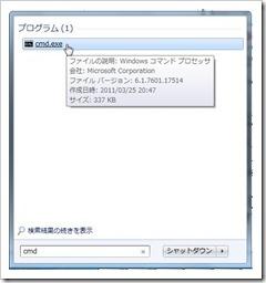 SnapCrab_NoName_2013-9-2_16-57-45_No-00_090213_050027_PM