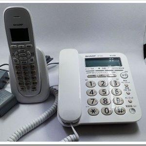 約23年ぶりにイエデン(家電、固定電話機)を「デジタルコードレス電話機 シャープ JD-G32CL」に買い替えました。