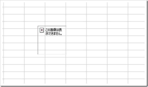 s-001_012520_092132_PM